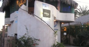 Small Hotel with bar and room to expand available for sale in Magical Loreto, Baja Sur!